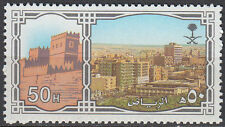 L'Arabie Arabia 1992 ** mi.782 y villes Cities: Riyadh [sfm200]