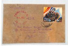 BU220 1992 Bhutan Camp Registered Cover PTS