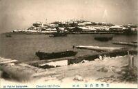 Vtg Postcard 1910s Chefoo Yanta Shandong, China Consolate Hill Unused Nakayama