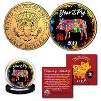 1964 BU Silver JFK Half Dollar 2-Sided BLACK RUTHENIUM /& 24K Gold Highlights BOX