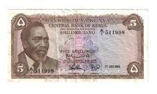 KENYA,5  SHILLINGS, P#1a,1966, RARE