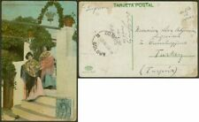 Greece/Bulgaria Occup. 1913 card Spain to Gumuldgjina