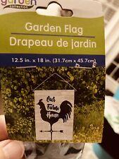 """Garden Yard Flag """"Our Farm House"""" 12.5 x 18 Farmhouse Decor Rooster Rustic"""
