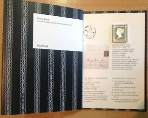 Royal Mail 'The Victorian Stamp Ingot Collection', PENNY BLACK