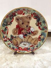 Teddy's First Christmas Porcelain Collector Plate