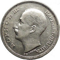1930 Boris III Tsar of Bulgaria 100 Leva Large European Silver Coin i50151