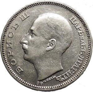 1930 Boris III Tsar of Bulgaria 100 Leva Large European Silver Coin i50151