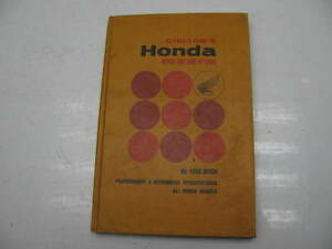 #ZZ-2130 1966 Chilton's Honda Repair & Tune-Up Guide
