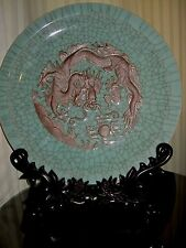 Stunning Chinese Dragon Plate With Wood Stand-15 Inches-Original Box Included