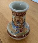 Vintage Satsuma Miniature Vase