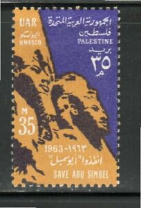MIDDLE EAST UAR PALESTINE  STAMPS MINT HINGED  LOT 41114