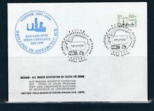 Eta/  enveloppe  Vostok antarctique expédition    Russe au pole nord   1997
