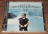 BRUCE DICKINSON Japan PROMO 2 x CD The Best Of - OBI - more listed - IRON MAIDEN