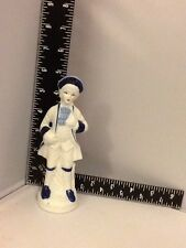 "Colonial Gentleman, Vintage, Bone China, 6"" Tall, Made In Taiwan"
