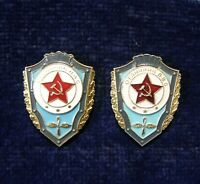 "Russian Soviet Medal PIN Badge ""Excellent Air Force"""