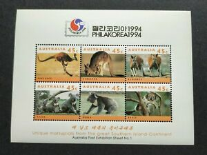 1994 Australia Koala Kangaroo PhilaKorea Stamps Expo Mini-Sheet 澳洲树熊袋鼠韓国邮展小全张
