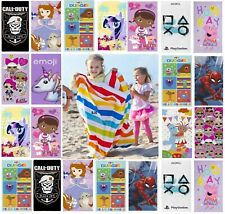 Boys Girls Childrens Kids Novelty Character Beach Towel 140 x 70 cm Bath Swim
