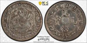 1905 CHINA / KIRIN 20C SILVER COIN ~ LM-559 ~~PCGS VF DETAILS