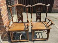 More details for two early 1900s wooden carved chinese official's hat yokeback armchairs-