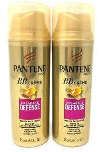 2 Pantene Pro V Breakage Defense BB Creme Strengthen Repair Beauty Balm Leave In
