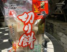 2 Bags x 2.2 lbs (1kg) Nama Ichiban Kiri Mochi Japanese Rice Cake USA Seller ✅
