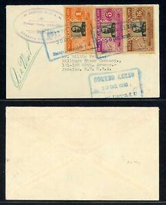 Nicaragua 75th Ann Postal History: LOT #22 1938 22c Franking MANAGUA - NYC $$$