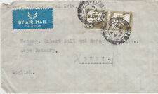 PALESTINE TEL AVIV WWII POSTE AERIENNE AIR MAIL POSTAL COVER.      d  a