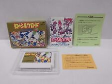 NIJI NO SILK ROAD -- Can backup. Boxed. Famicom NES. Japan game Work fully 10802