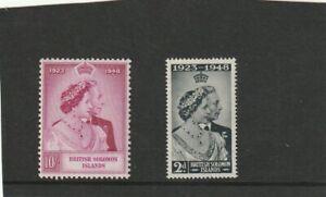 BRITISH SOLOMON ISLANDS  SILVER WEDDING 1948. MOUNTED MINT
