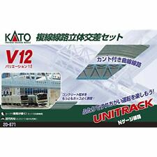 KATO 20-871 V12 Double Track Up & Down Variation Set EMS w/Tracking NEW