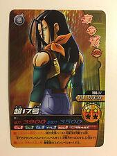 Dragon Ball Z W Bakuretsu Impact Prism 198-IV