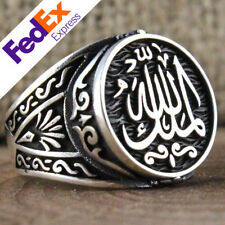 Turkish Handmade 925 Sterling Silver Islamic (Al Mulk li Allah) Men Ring AllSize