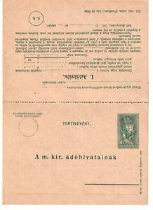 HUNGARY POSTAL STATIONERY BIRDS CLASSIC POST CARD BIRD (1282)