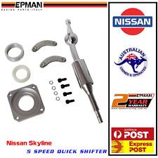 EPMAN Short Shifter Kit Nissan Silvia  Skyline R31/R32 GTS  GTS-T, R33GTS R34GTT
