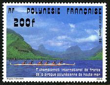 French Polynesia C186, MNH. 1st Intl. Pirogue (6-man Canoe) Championships, 1981