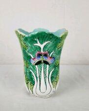 Vintage Chinese Export Porcelain Cabbage Leaf Moth Vase Famille Rose