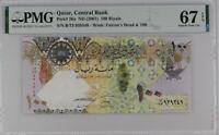 Qatar 100 Riyals ND 2007 P 26 a Superb Gem UNC PMG 67 EPQ High