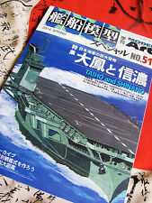 IJN TAIHO & SHINANO Late War Japanese Navy Aircraft Carriers NEW Model Art 51