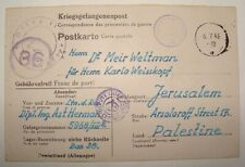1943 WW2 German Germany Prisoner of War Letter Jewish Judaica To Palestine