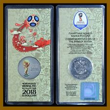 Russia 25 Rubles Coin, 2018 FIFA World Cup Official Blister 2nd Issue Soccer UNC