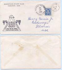 Canada 1948 Saskatchewan Philatelic Exhibition in Saskatoon Event Cover