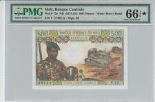 MALI P.12c - 500 Francs ND1973-84 PMG 66☆ EPQ