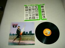 Accept --- ORIGINALE 1979 accept LP!!!