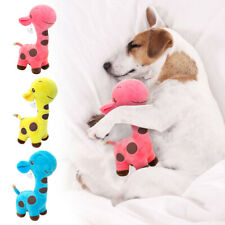 Soft Stuffed Pet Dog Chew Toy Puffy Plush Aggressive Dog Bite Toy Teeth Cleaning
