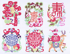 Chinese Paper Cuts LONG LIFE SET 10 colorful small pieces Zhou