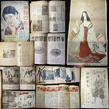 1930 KING JAPAN JAPANESE REVIEW DAI NIPPON YUBENKAI KODANSHA ILLUSTRATED