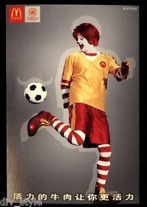 "Ronald McDonald in China postcard 2008 Beijing Olympics 4 x 6"" unposted"