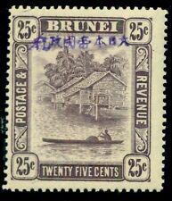 BRUNEI #N14 25¢ dark violet, og, NH, F/VF, Scott $80.00