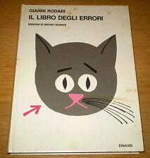 IL LIBRO DEGLI ERRORI Rodari per Ragazzi disegni Munari 4°ediz. EINAUDI 1971