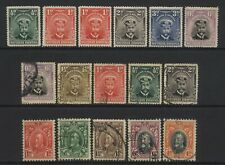 Southern Rhodesia 1924 - 1931 Collection 16 KGV Stamps Used / Unused Mounted